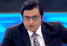 Arnab Goswami | YouTube screengrab