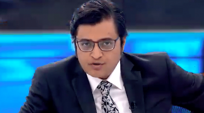Arnab Goswami | YouTube screengrab