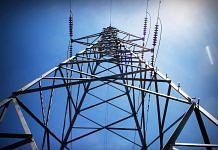 news on maharashtra electricity