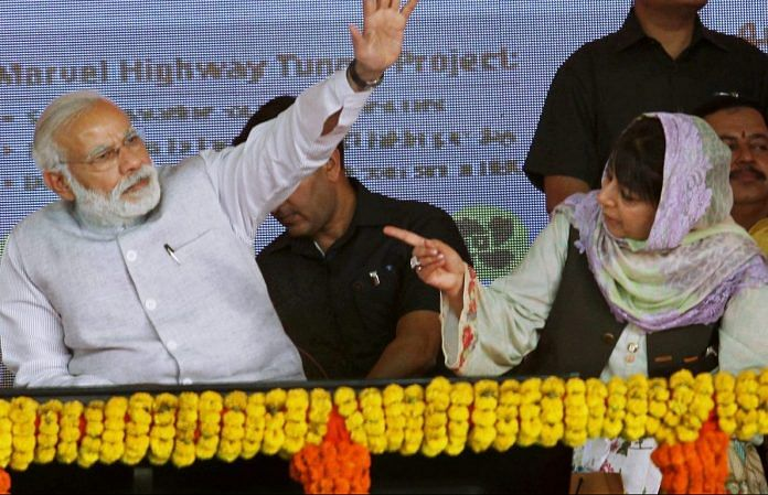 File photo of Prime Minister Narendra Modi with Chief Minister of Jammu and Kashmir, Mehbooba Mufti   PTI