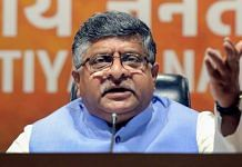 Union Law Minister Ravi Shankar Prasad addressing a press conference