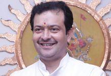 File image of Bhaiyyu Maharaj   YouTube