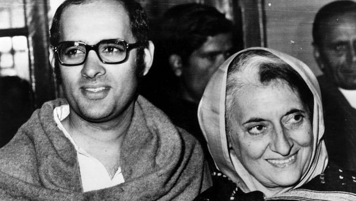 File photo of Indira Gandhi with younger son Sanjay Gandhi | Keystone/Getty Images