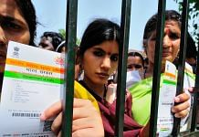 Women line up at an Aadhar camp   Getty Images