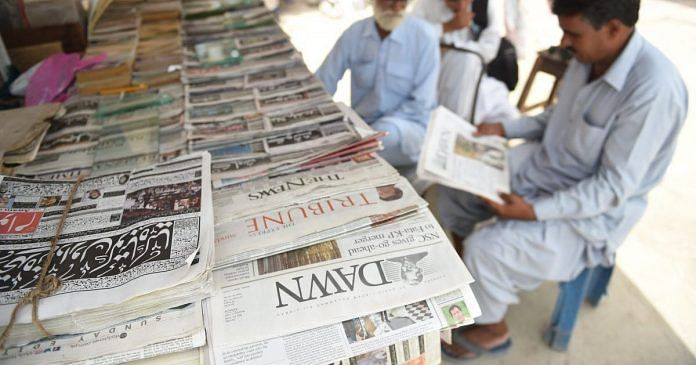 Pakistan's English-language newspapers for sale in Karachi | Rizwan Tabassum/Getty Images