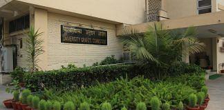 Latest news on UGC   ThePrint.in
