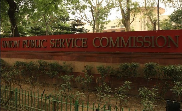 Union Public Service Commission (UPSC) building, New Delhi | Manisha Mondal/The Print