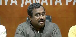 BJP vice-president and general secretary Ram Madhav  PTI