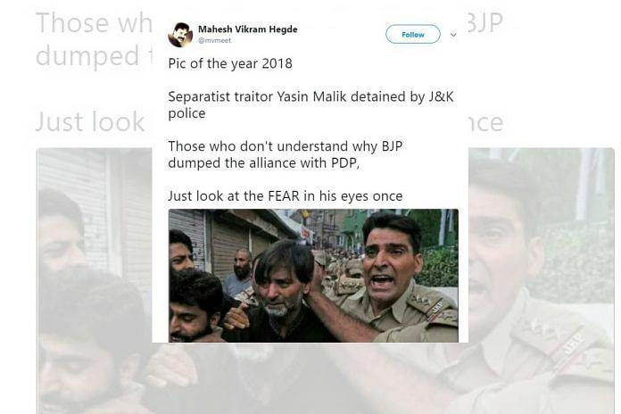 Mahesh Vikram Hegde's tweet.