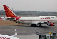 File image of Air India Boeing 747-437 | Wikimedia Commons