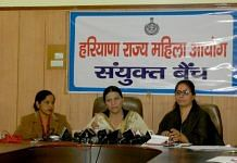 File photo of Haryana Women's Commission