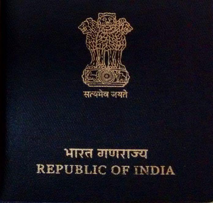 Indian passport   Commons