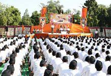 RSS members in a gathering   Facebook   RSSOrg