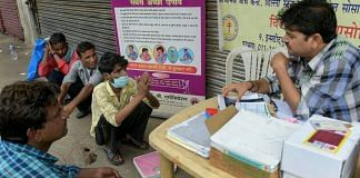Representational image for TB patients | File photo: PTI
