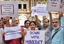 A protest against lynching in Mumbai   Shashank Parade/PTI