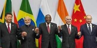 Leaders of BRICS at the 10th summit | PTI