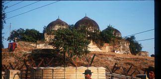 An exterior view of Babri Masjid