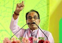 Latest news on Shivraj Singh Chouhan | theprint.in