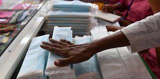A sanitary pad producing unit in Mumbai | Indranil Mukherjee/AFP/Getty Images