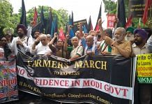 The protesters demanded rise in minimum support price | ThePrint.in