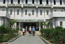 A file image of library at the Manipur University | Wikipedia Commons