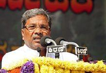 Ex-chief minister of Karnataka
