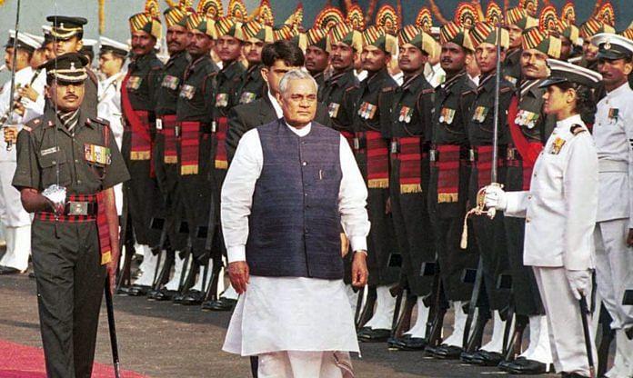 File photo of former PM Atal Bihari Vajpayee | PTI