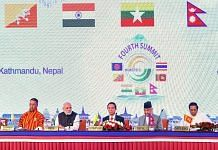 Prime Minister Narendra Modi with the BIMSTEC leaders, at the inaugural session of the 4th BIMSTEC Summit, in Kathmandu, Nepal