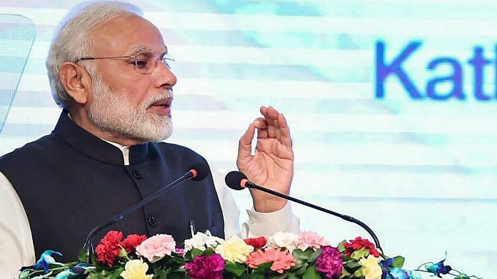 Narendra Modi addresses the inaugural session of the 4th BIMSTEC Summit in Nepal   PTI