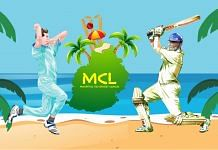 The poster of the T20 tournament played in Mauritius