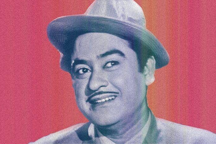 Kishore Kumar   ThePrint