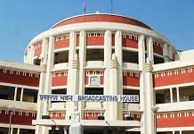 All India Radio broadcasting house | Twitter