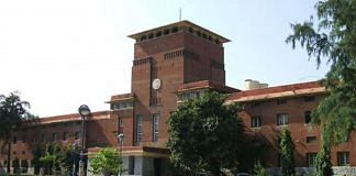 Representational image of the Delhi University Arts Faculty | Photo: Commons