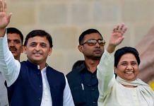 Samajwadi Party president Akhilesh Yadav with Bahujan Samaj Party supremo Mayawati   PTI