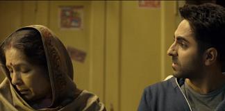 Screen grab from Badhaai Ho trailer | YouTube