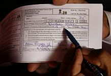 An example of the receipt given to participants in the 2011 caste census in India   Kate Geraghty/The Sydney Morning Herald/Fairfax Media via Getty Images