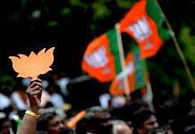 Representational image of BJP flags   Arun Sankar/AFP/Getty Images