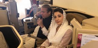 Nawaz Sharif with Maryam Nawaz