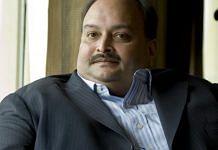 Fugitive billionaire Mehul Choksi   Priyanka Parashar/Mint via