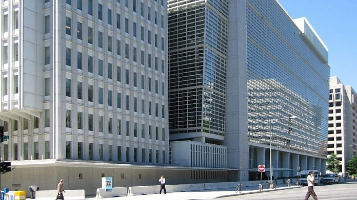 World Bank headquaters in Washington | Commons