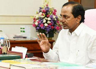 File image of K. Chandrashekar Rao | KCR/ Facebook
