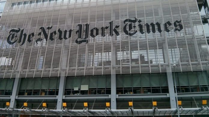 New York Times mail building |