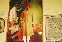 Portrait of Jam Saheb DigvijaySinhji   Anu Radha