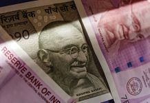 Indian two thousand and five hundred rupee banknotes|: Dhiraj Singh/Bloomberg