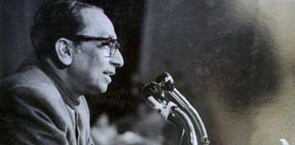 File image of Ashoke Kumar Sen | Commons