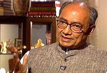 File image of Digvijaya Singh