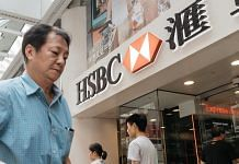 Pedestrians walk past an HSBC Holdings Plc bank branch in Hong Kong | Anthony Kwan/Bloomberg