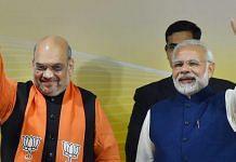 PM Modi at BJP's parliamentary board meeting
