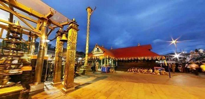 Sabarimala temple | Commons