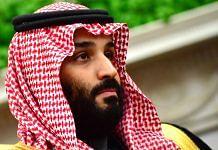 File image of Crown Prince Mohammed bin Salman of Saudia Arabia
